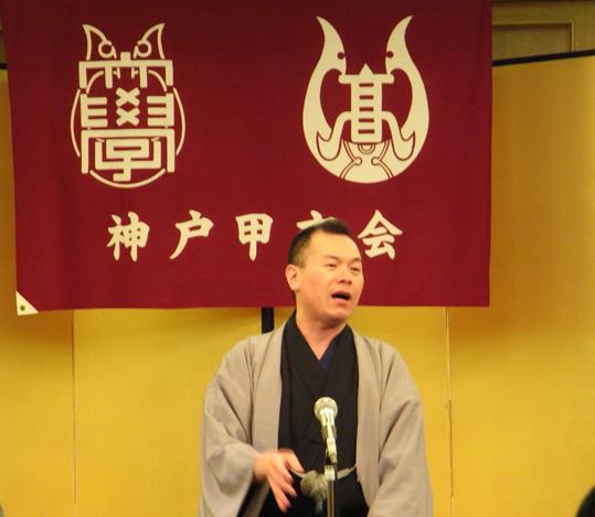 http://kobe-konan.moover.jp/20090423_3.jpg