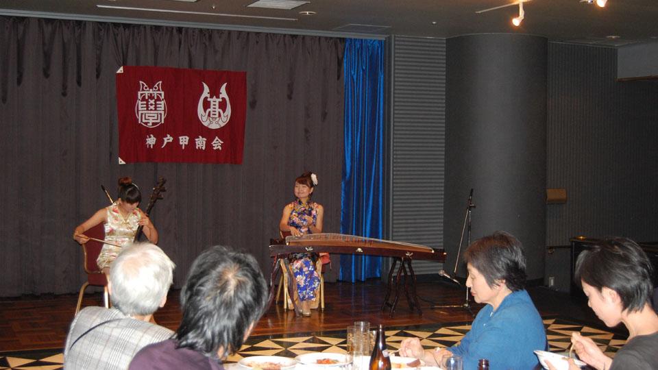 http://kobe-konan.moover.jp/2011-10-28_2004.jpg