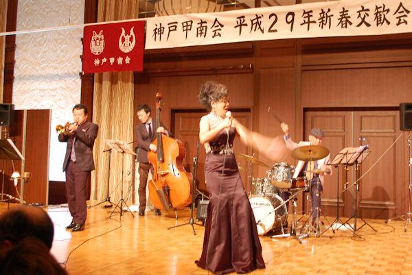 http://kobe-konan.moover.jp/2017012761jazz.jpg