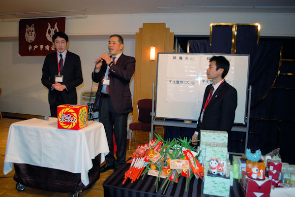 http://kobe-konan.moover.jp/DSC_0005%28600%29.JPG