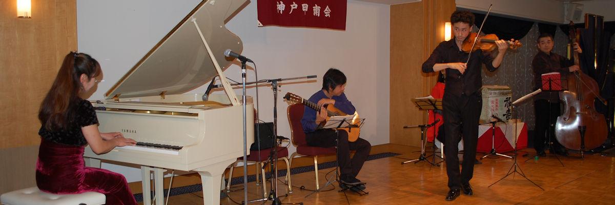 http://kobe-konan.moover.jp/DSC_0951%281200%29.JPG