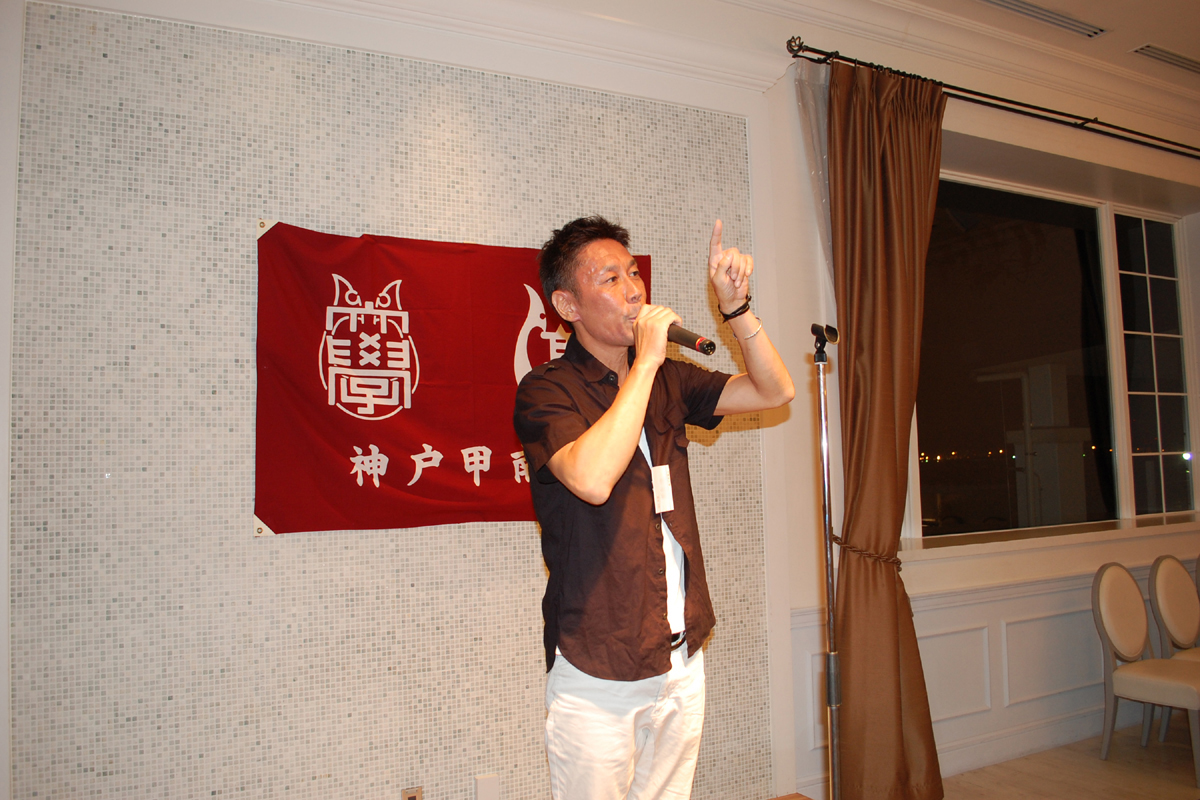 http://kobe-konan.moover.jp/DSC_0955.jpg