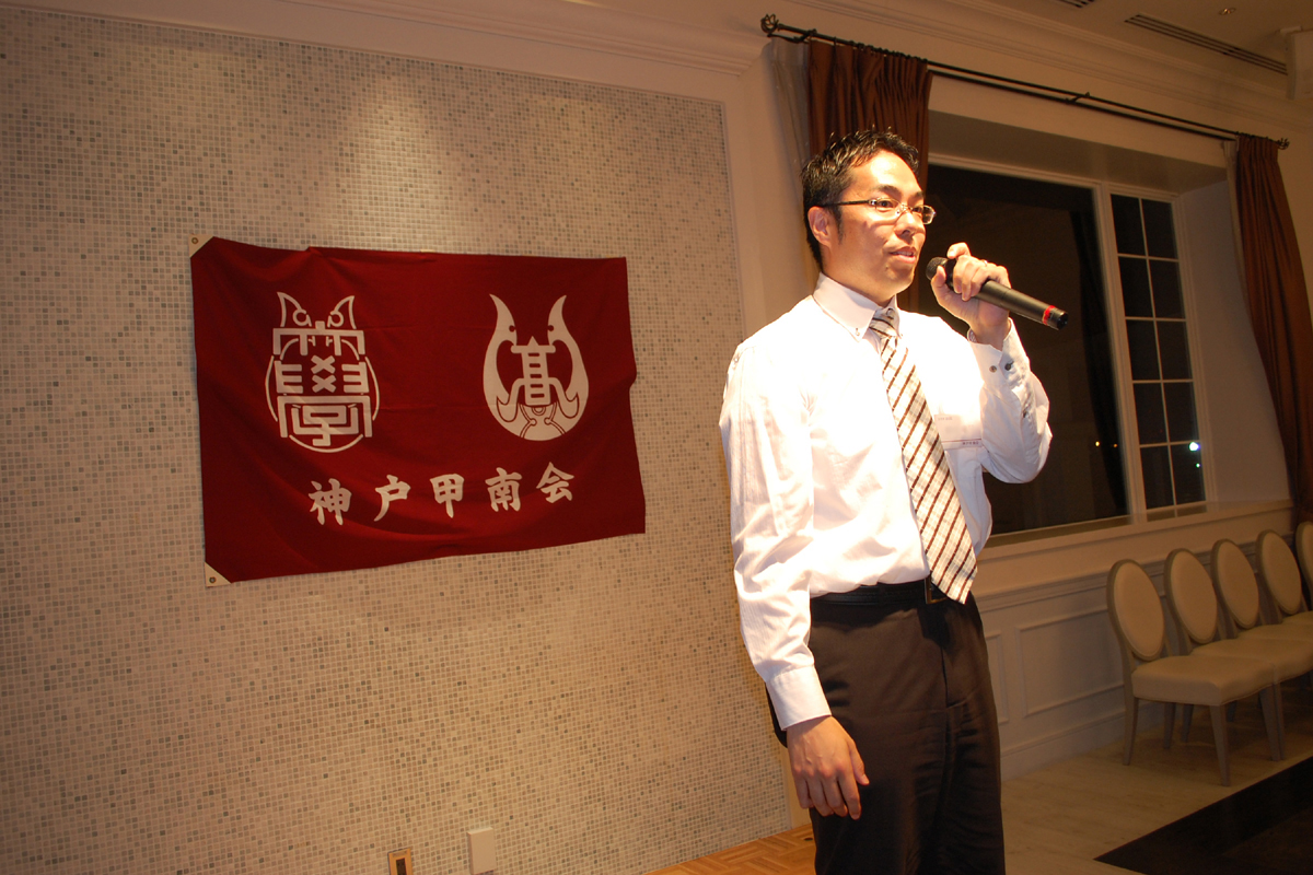 http://kobe-konan.moover.jp/DSC_0964.jpg