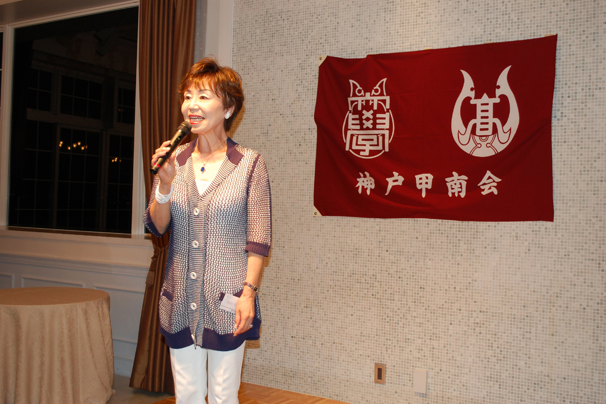 http://kobe-konan.moover.jp/DSC_0985.jpg