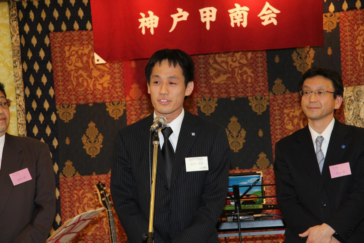 http://kobe-konan.moover.jp/IMG_0935.JPG