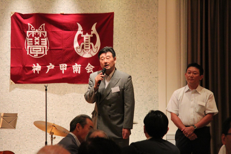 http://kobe-konan.moover.jp/IMG_8245.JPG
