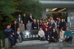 2016-10-29_足立美術館.jpg